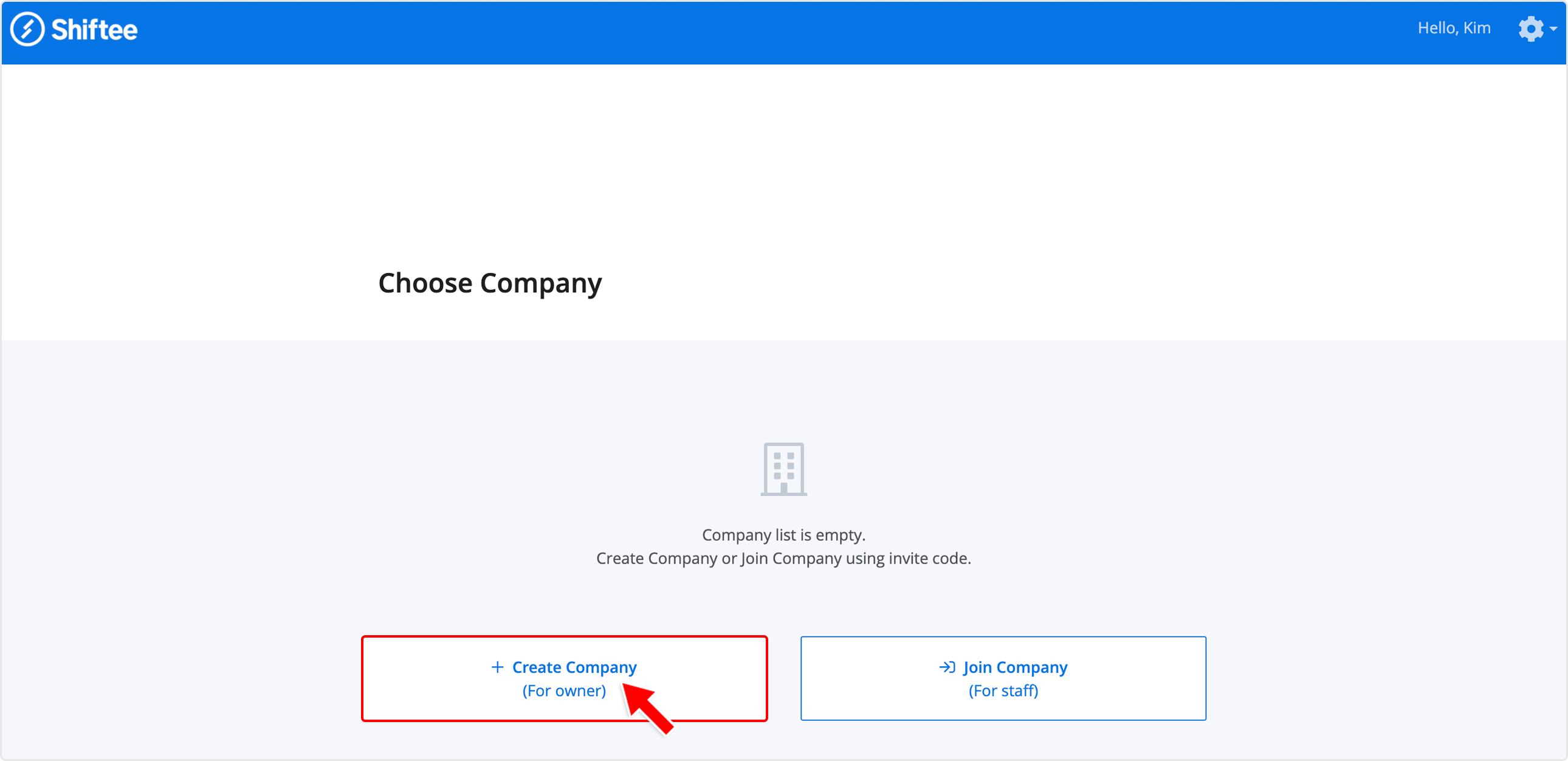 web_chooseCompanyPage