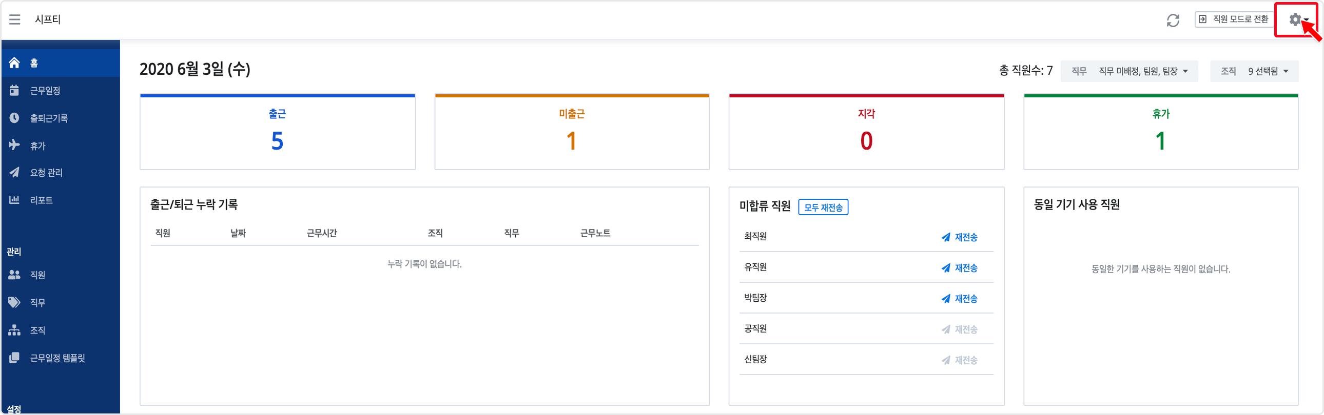 web_languageSetting1