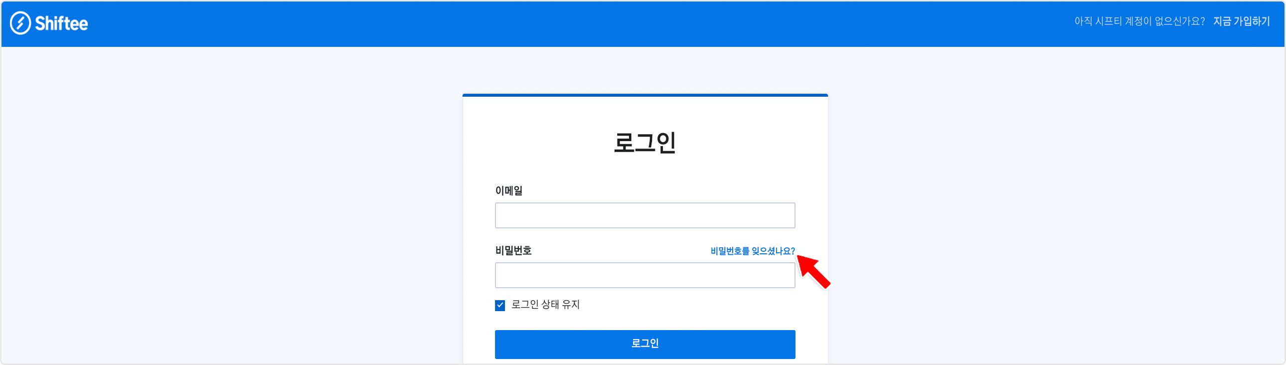 web_resetPassword1