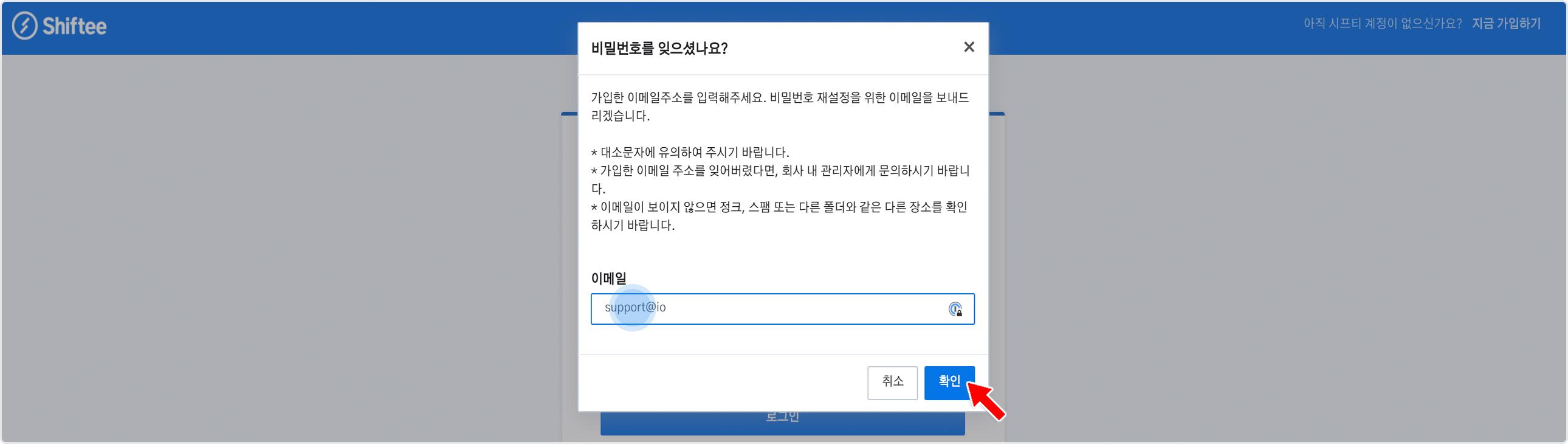 web_resetPassword2